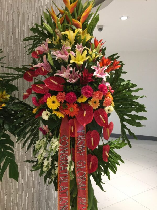 Inauguration Flowers #120