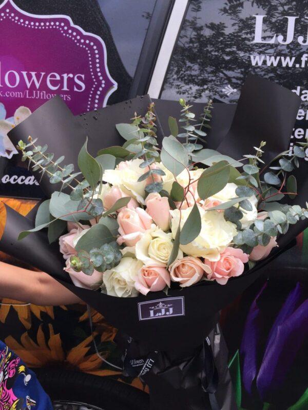 Flower Bouquet #119