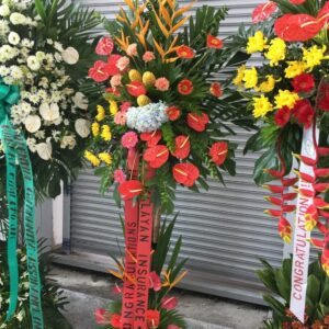 Inauguration Flowers #105
