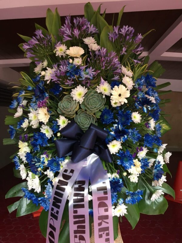 Inauguration Flowers #107