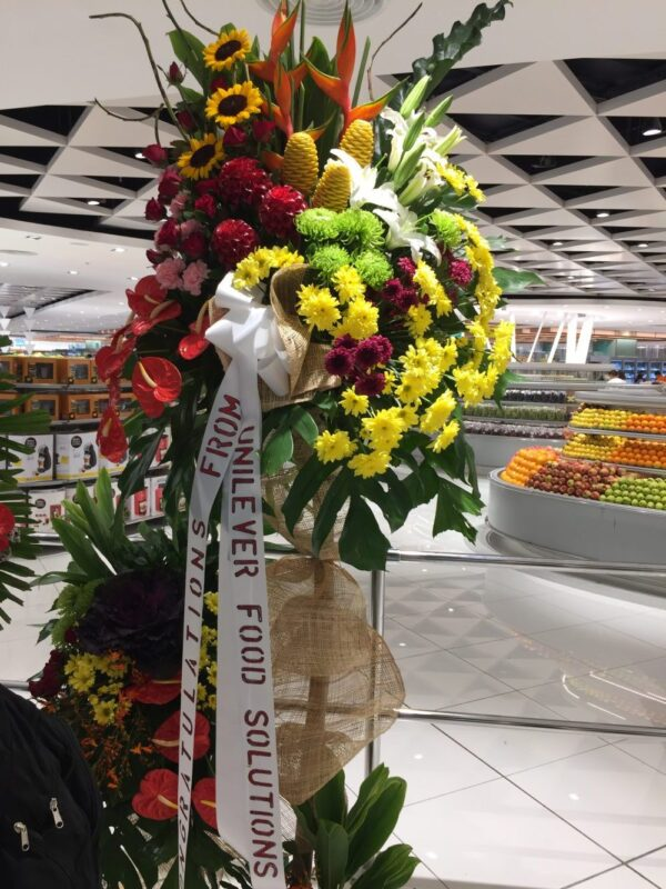 Inauguration Flowers #108