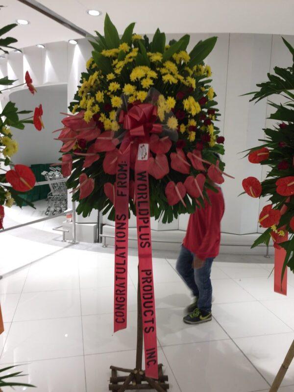 Inauguration Flowers #111