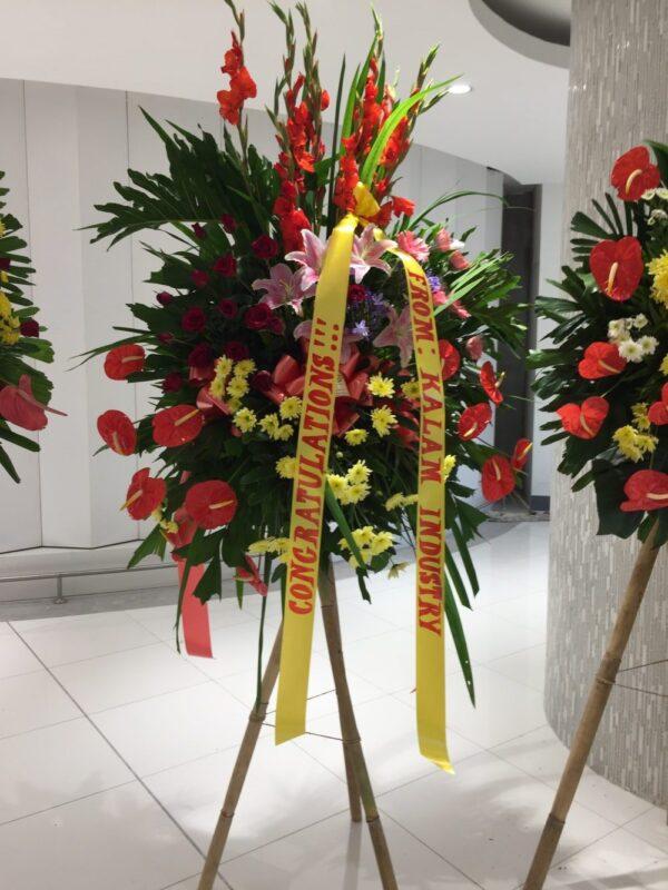 Inauguration Flowers #112