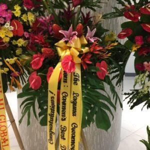 Inauguration Flowers #113